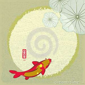 chinese-traditional-painting-koi-moon-26582446
