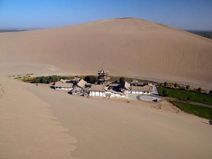 Desert Shrine